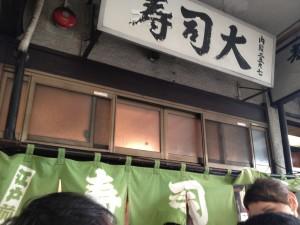 Sushi Dai Line 2