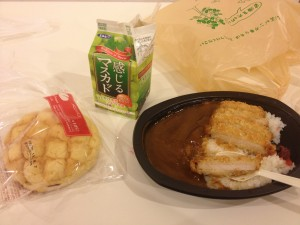 FamilyMart Food 2