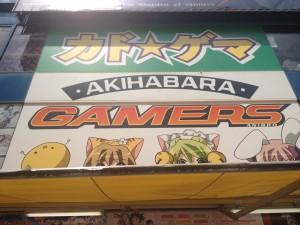Gamers store in Akihabara