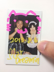 Maid Cafe Photo