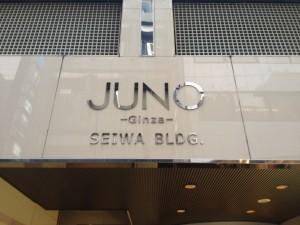 Juno Building